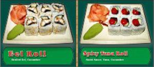 Asaka authentic japanese cuisine north carolina for Asaka japanese cuisine